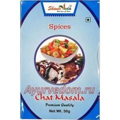 Chat Masala Приправа для салат   50 гр.