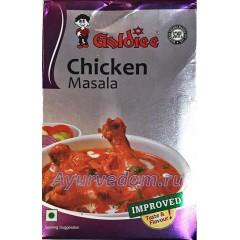 Chicken Masala Приправа для Курицы  120 гр.