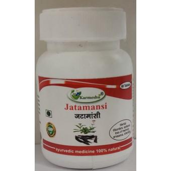 Затамаси Кармешу (Jatamasi Karmeshu) 60 таб 500 мг