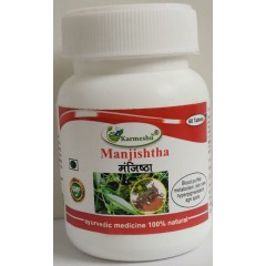 Манжистха Кармешу (Manjhishtha Karmeshu) 60 таб 500 мг