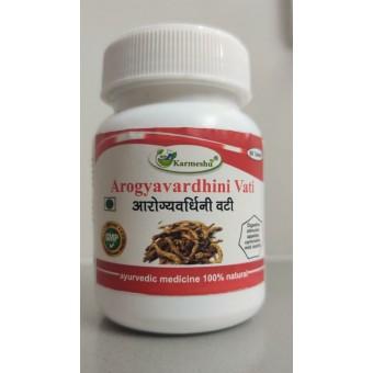 Арогявардхини вати Кармешу (Arogyavardhini vati Karmeshu) 80 таб 500 мг