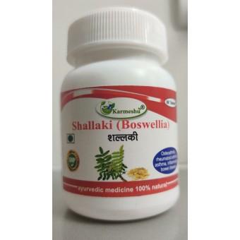 Шаллаки (Босвеллия) Кармешу (Shallaki Boswellia Karmeshu) 60 таб 500 мг