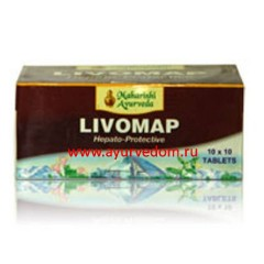 LIVOMAP Maharishi Для Печени ЛИВОМАП. 100 таб