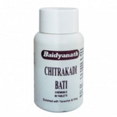 Читракади Бати Chitrakadi Bati Baidyanath