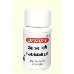 Прабхакар Бати (Prabhakar bati, Baidyanath) 80 таб  комплексное решение сердечных проблем!