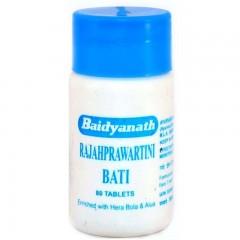 Раджаправартини Бати Rajaprawartini Bati Baidyanath