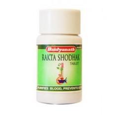Ракта шодхака Байдянатх,для очишение кровь Rakta shodhak 50 таб